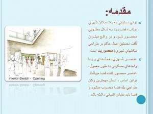 faza-mahsor (4)