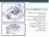 memari-turkiye (2)