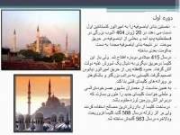 memari-turkiye (4)