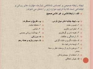 shad (2)