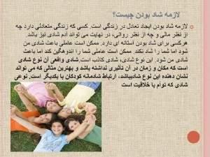 shad (4)