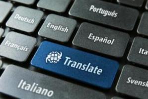 مقاله ترجمه شده سیستمهای ترکیبی Soft Computing