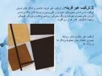 tarkib (2)